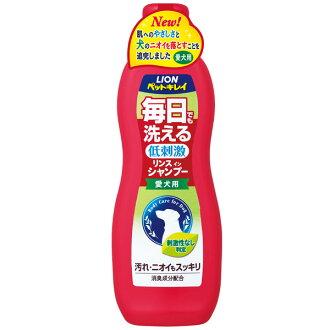 獅子寵物公正的每天能洗的潤洗髮精330ml愛犬事情[沒有供寵物漂亮香波-(Shampoo)/狗使用的洗髮水/狗的洗髮水/的洗髮水][狗用品/寵物·寵物商品/寵物用品]