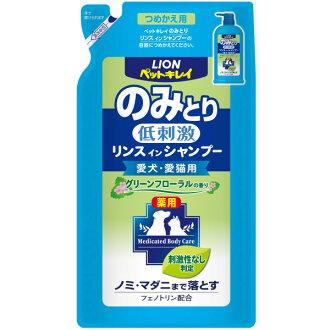 拿,裝載供潤洗髮精愛犬、愛貓使用的綠色的花香的香味,衹買獅子寵物漂亮事情400ml