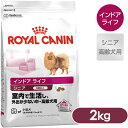 150716_royalcanin_12