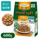 more soft モアソフト チキン ライト 600g 【ドッグフード/セミモイストフード(半生タ...