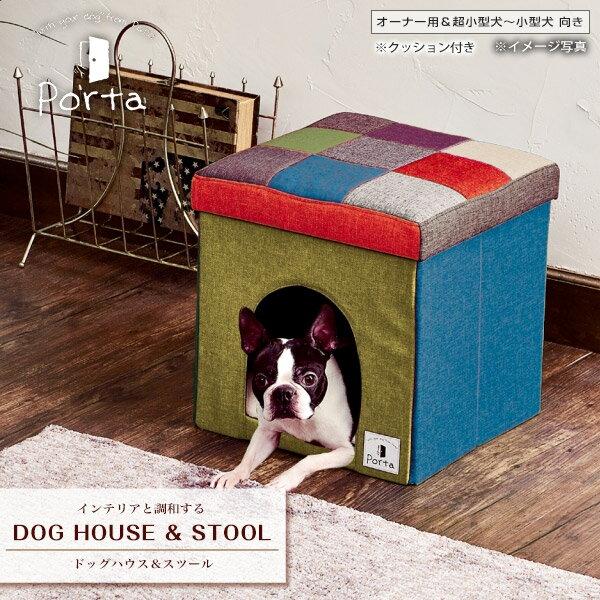 犬小屋・ケージ・ゲート, ハウス・犬小屋  Porta