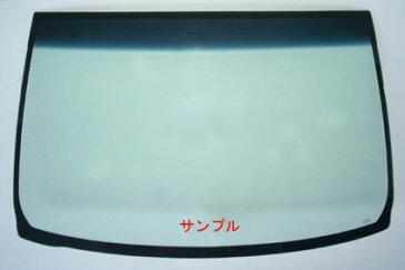 日産 新品断熱UVフロントガラス オッティ H91W グリーン/ブルーボカシ
