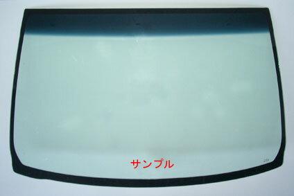 日産 新品断熱UVフロントガラス シルビア S13 PS13 KPS13 KS13 S13 PS13 グリーン/ブルーボカシ