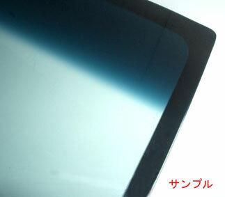 ホンダ 新品超断熱UVフロントガラス モビリオ GB1 GB2 GK1 GK2 グリーン/ブルーボカシ サンテクト SUNTECT