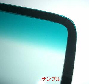 ホンダ 新品断熱UVフロントガラス モビリオ GB1 GB2 GK1 GK2 グリーン/グリーンボカシ