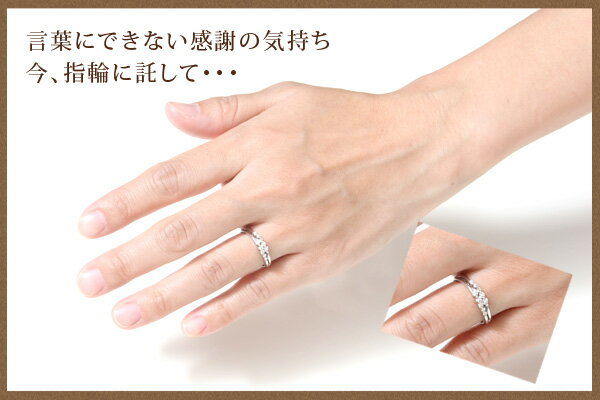 Pt900プラチナ・合計0.2ctの10粒天然ダイヤモンド・リング【発送目安:2~3週間】