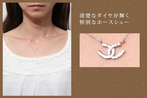 【meon...】K10ホワイトゴールド・天然ダイヤモンド・ダブルホースシューモチーフネックレス【発送目安:2~3週間】
