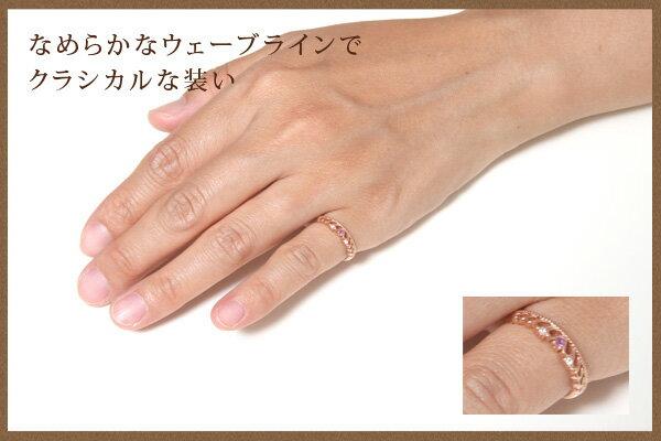 【meon...】アメジスト&天然ダイヤモンドK10ピンクゴールドピンキーリング【発送目安:2~3週間】