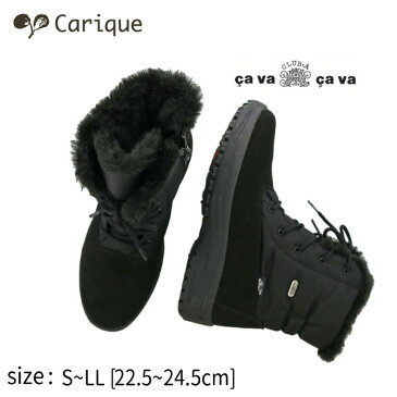 「cavacava サヴァサヴァ 」スノーブーツ レディース 防水 防寒 防滑 サイドジップ 3332013