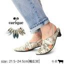 【値段】【2月入荷予定】バックストラップパンプス痛くないレディースローヒール脱げない本革柔らかい3e幅広甲深めミュールバックベルト歩きやすいポインテッドトゥ結婚式日本製婦人靴c-19