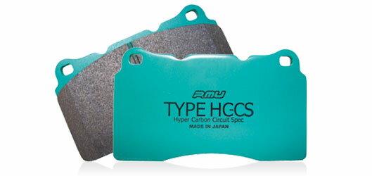 【受注生産品】【wilwood社製キャリパー用】【ラッキーシール対応】【Project μ/プロジェクト・ミュー】 TYPE HC-CS / TYPE HC+ ブレーキパッド フロント 一台分 F1100