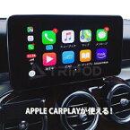 【ラッキーシール対応】【TRIPOD/トライポッド】【BP-MBCI5.0/5.1】BENZ/ベンツ専用 Apple CarPlay・ミラーリング インターフェース CarPlay、ミラーリングが使用可能!