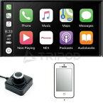 新発売!【ラッキーシール対応】【TRIPOD/トライポッド】【BP-UNCI】汎用Apple Carplay・Android Autoユニット HDMI/RCA接続対応!