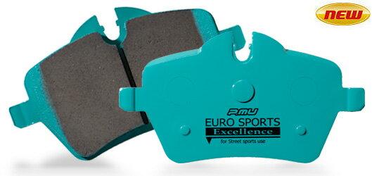 【ラッキーシール対応】【Project μ/プロジェクト・ミュー】 EURO SPORTS Excellence [ユーロスポーツエクセレンス] Z126 [フロント]【ローバー】ランドローバー III