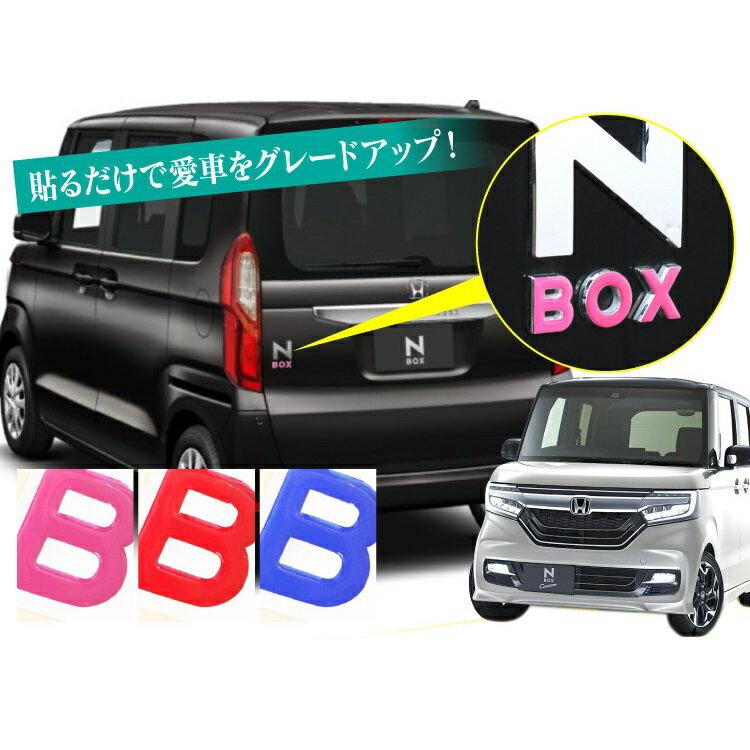 NBOX JF3 パーツ ドロップステッカー ホンダ 新型N-BOX N-BOXカスタム JF3 JF4 リア エンブレム 樹脂製 全3色 (ピンク/レッド/ブルー) ドレスアップパーツ画像