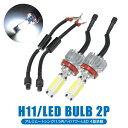 ステップワゴン RK LED フォグランプ H11 後付け バルブ LED...