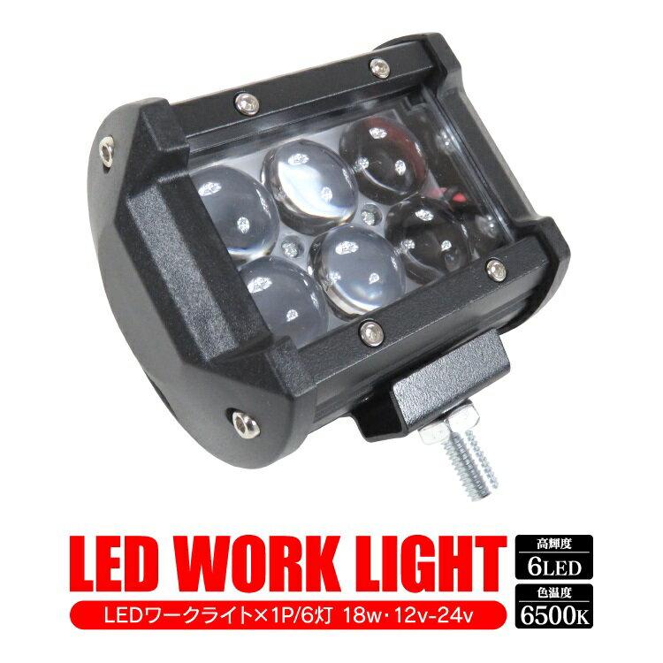 ライト・ランプ, その他 LED 1 JB64W JB74WRAV4 50