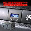 新型 タント タントカスタム LA650S LA660S USBポート アイス...