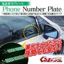 【送料無料】 携帯電話 カードプ...