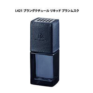 芳香剤車ブラング(BLANG)|カーメイト(CARMATE)L421ブラングクチュールリキッドブランムスク|芳香剤ムスク|車用芳香剤|カーライフ創造研究所|カー用品便利|