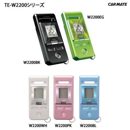 カーメイト TER-W2200 TE-W2200用リモコン パーツ補修部品