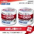 消臭剤 車 カーメイト D79 ドクターデオ Dr.DEO置きタイプ 2個セット 車の強力消臭剤 除菌