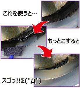 ホイール洗浄 カーメイト(CARMATE)C75ホイールスポンジハンマーヘッド ホイールブラシ 洗車クロス カー用品便利 カー用品洗車 