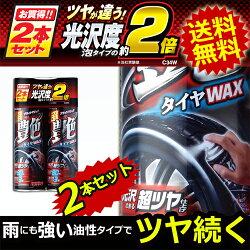 洗車用品|カーメイト(CARMATE) C45 ヘッドライト磨きクリーナー|洗車 お手入れ用品|車|洗車 お手入れ用品|カー用品 通販|