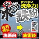 洗車 シャンプー カーメイト C94 よく落ちる水アカ鉄粉シャンプー 強力洗浄 鉄粉除去 カーシャンプー - 1,500 円