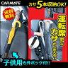 最大傘 5本収納 CZ34 カサイレ5 カーメイト 車 傘入れ ブラック 傘ケース 車 車内収納 取付簡単