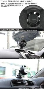 スマートフォン冷却|カーメイト(CARMATE)ME70スマホルダークールファンブラック|スマホ車載ホルダー冷却|スマートフォン車載ホルダー|カーライフ創造研究所|カー用品便利|