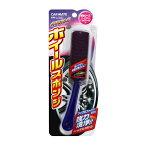 ホイール洗浄|カーメイト(CARMATE)C50パープルマジックホイールスポンジ|洗車用品ブラシ|洗車クロス|