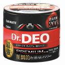 消臭剤 車 二酸化塩素 カーメイト D224 Dr.DEO(ドクターデオ)プレミアム置きタイプ 無香 安定化二酸化塩素 車の強力消臭除菌剤 carmate