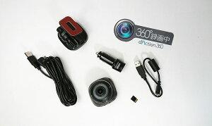 dAction360ダクションDC3000カーメイトドライブレコーダーアクションカメラ