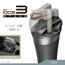 IQOS3 車 充電器 カーメイト DZ513 Z iqos3 ホルダー スタン...