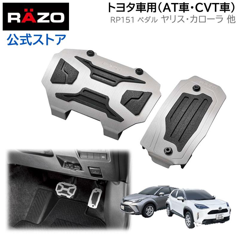 アクセサリー, その他  C-HR RAZO RP151 AT CVT toyota razo carmate (R80)
