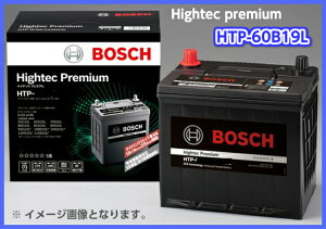 カオス60B19Lを超えた超大容量 ボッシュ ハイテックプレミアム HTP 60B19L 高性…