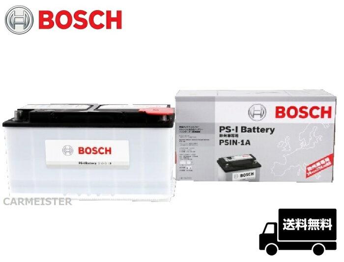 PSIN-1A BOSCH ボッシュバッテリー ジャガー Sタイプ XF XJ XJR XK8 XK デイムラー