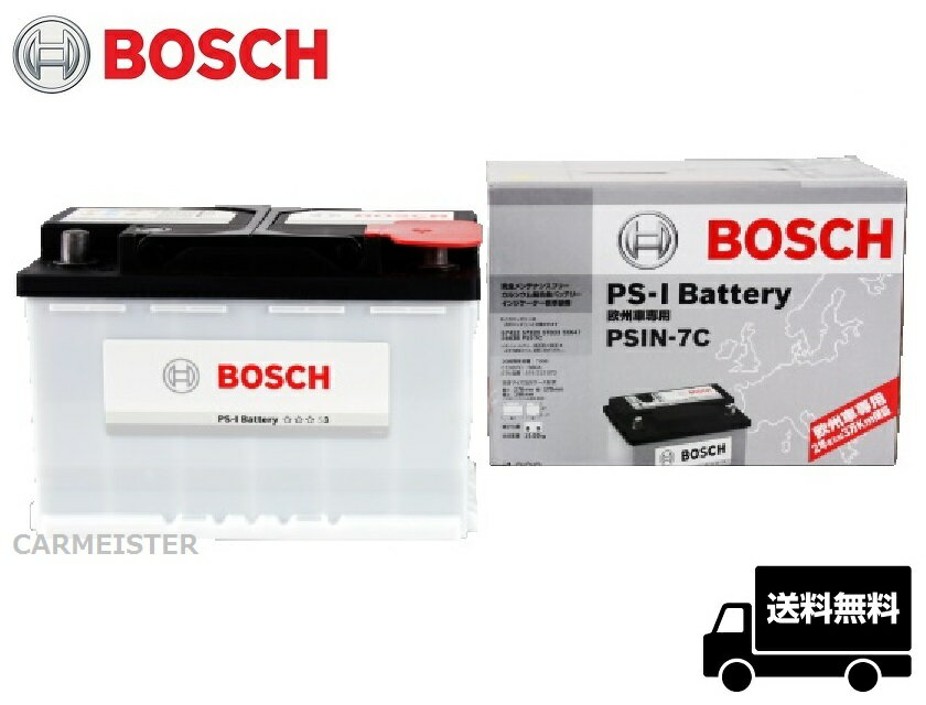 バッテリー, バッテリー本体 PSIN-7C BOSCH 159