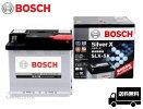 BOSCHボッシュシルバーバッテリーSLX-5K
