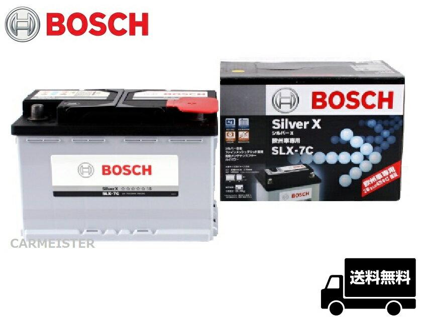 バッテリー, バッテリー本体 SLX-7C BOSCH GTV 159