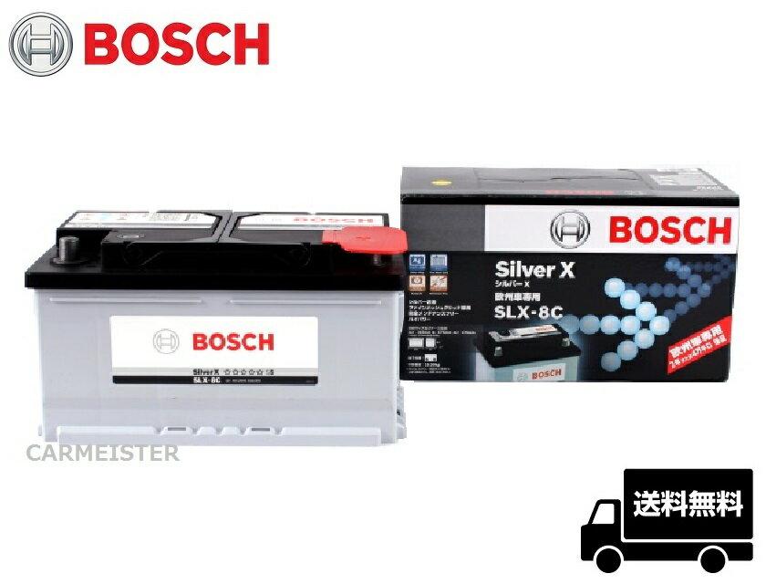バッテリー, バッテリー本体 SLX-8C BOSCH 159