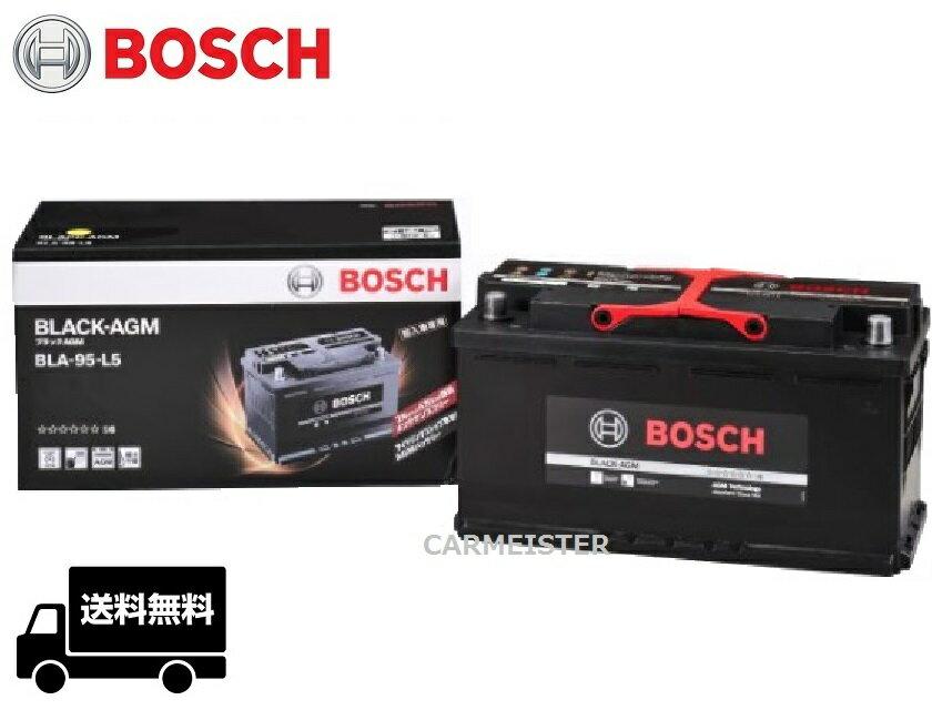 バッテリー, バッテリー本体 BLA-95-L5 BOSCH BLACK-AGM BMW 5E60 525i 530i 540i 545i 550i M5