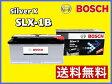 SLX-1B BOSCH ボッシュ シルバーバッテリー アウディ A4 A6 A8 Q5 Q7 R8 RS4 RS6 S4 S5 S7 S8