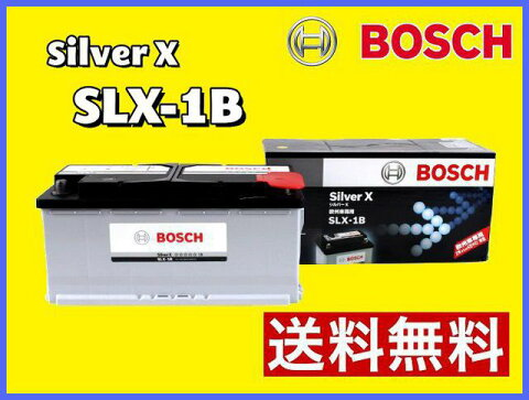 SLX-1B BOSCH ボッシュ シルバーバッテリー ランドローバー レンジローバーIII レンジローバースポーツ