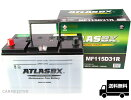 アトラスATLASBXバッテリーATLAS115D31L国産車用互換D31L【送料込】