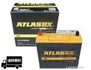 アトラスエコ135D31L充電制御車対応ATLASBXECOバッテリー国産車用互換D31L【送料込】