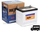 HEXAヘキサ自動車バッテリー80D23L国産車用互換D23L充電制御車対応