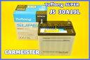 新神戸日立 バッテリー Tuflong Super JS30A19L 国産車用 XGS30A19L後継機種 互換 A19L 【送料込】