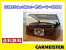 AM/FMカセット付レコードプレーヤーTLM-R01【送料込】